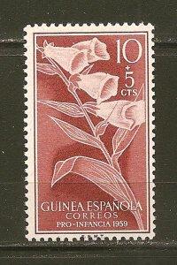 Guinea B38 Semi-Postal Mint Hinged