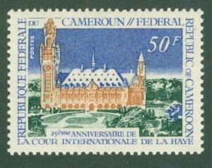 CAMEROUN 624 MH BIN$ 1.25