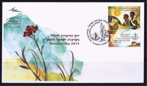 ISRAEL 2014 IDF ZAHAL MEMORIAL DAY STAMP IPA FDC SOLDIER