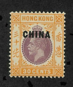 British Offices in CHINA 1917,30c Scott # 10,VF-XF MLH*OG (RN-7)