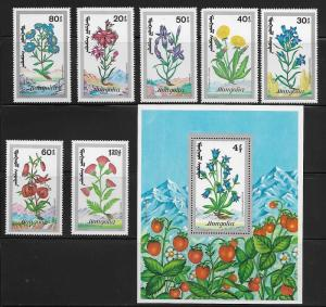 Mongolia 1973-80 Flowers Mint NH