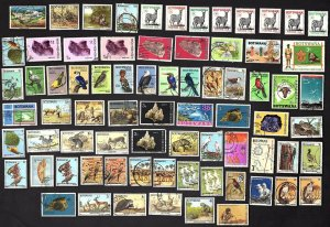 75 All Different  BOTSWANA  STAMPS