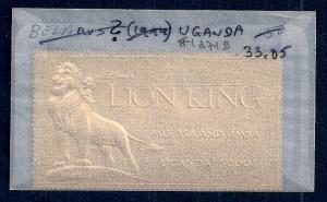 UGANDA Sc#1271B Gold Leaf Stamp Mint Never Hinged
