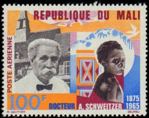 1965 Mali #C32, Complete Set, Never Hinged