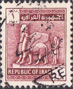 Iraq   #332  Used
