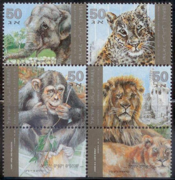 Israel 1992 Animals with Tabs SC# 1128a MNH-OG
