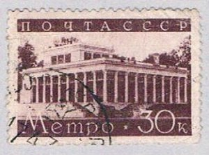Russia 690 Used Dynamo Station 1938 (BP41412)