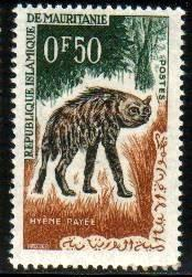 Striped Hyena, Mauritania stamp SC#134 MNH