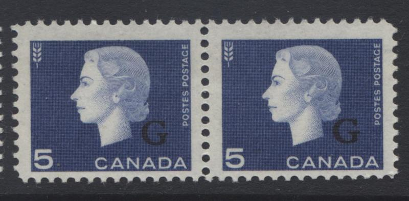 Canada - Scott O49  - G Overprint Stamp -1963 - MNH -Joined Pair of 5c Stamp