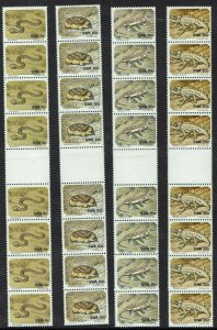 SOUTH WEST AFRICA 1978 ANIMAL AND REPTILES SET PROOF GUTTER STRIPS MNH **