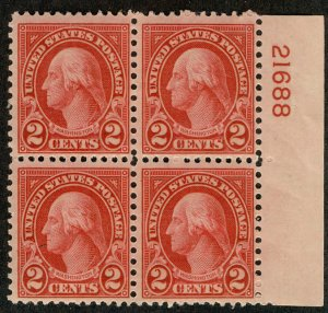 US #634 PLATE BLOCK of 4, VF mint never hinged, lovely fresh color,  post off...