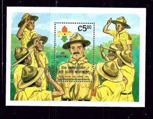 Ghana 798 MNH 1982 Boy Scouts S/S