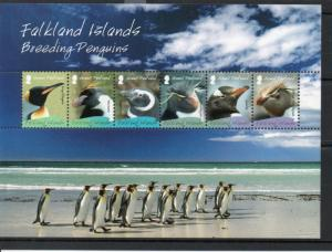 Falkland Islands C7a MNH ..