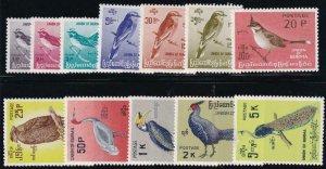 Burma 1964 SC 176-187 Mint/MNH Set Birds