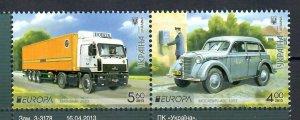 Ukraine 2013 EUROPA Stamps - Postal Vehicles  (MNH)  - Cars, Trucks, post office