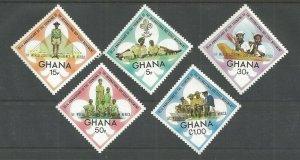 1973 Ghana Boy Scouts ovpt World Conference diamond