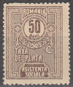 Romania #RAJ19 MNH (S1017)