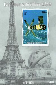 Guinea 1998 EVENTS 1970/1979 Skylab Space Station s/s Perforated Mint (NH)