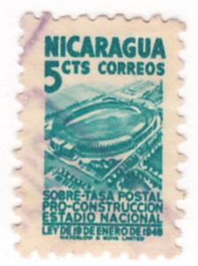 Nicaragua, Scott # RA60, Used