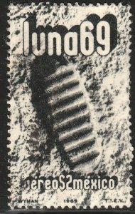 MEXICO C353, LUNA'69 Moon Landing. Used. VF. (1173)