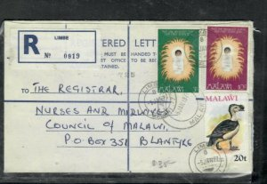 MALAWI COVER (P0506B) 1977 FORMULA  RLE+20T BIRD+CHRISTMAS 3T+10T IMBE TO BLANTY