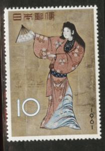 JAPAN  Scott 728 MNH** 1961 Dancing Girl in costume ART
