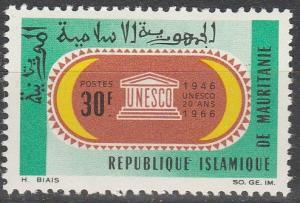 Mauritania #220 MNH F-VF (SU6422)
