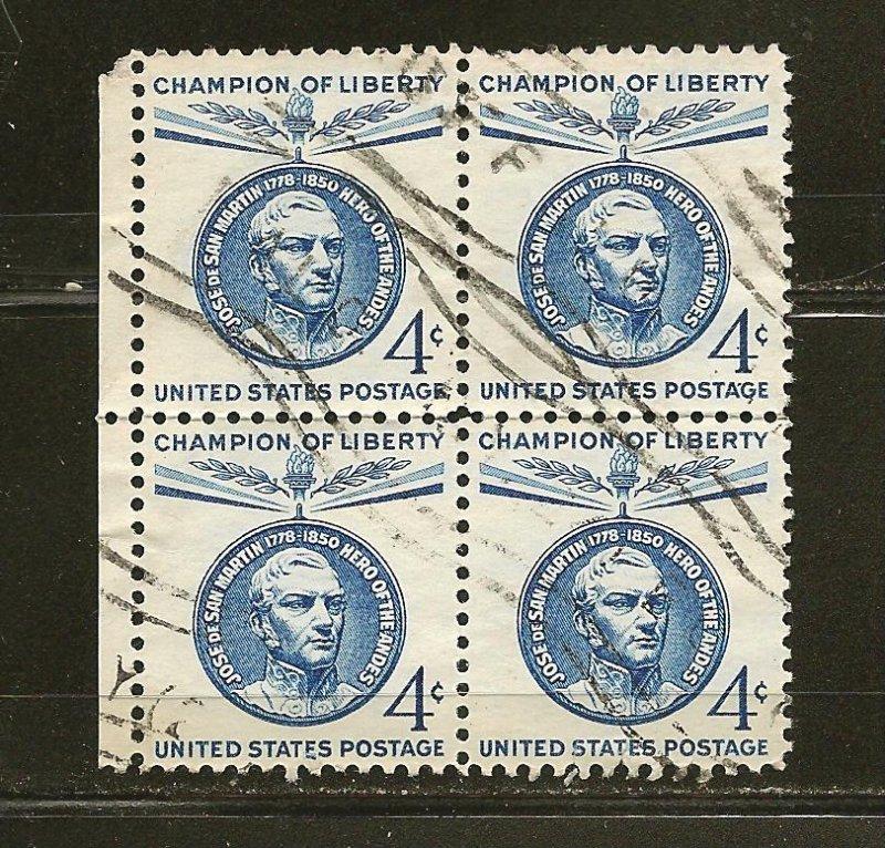 USA 1125 Jose de San Martin Block of 4 Used
