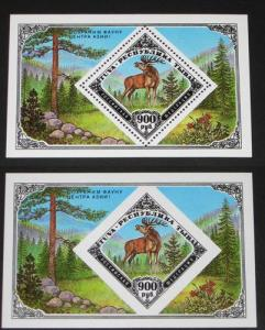 Tuva 1995 Wild Animals Deers Elks Mammals Fauna 2 S/S Stamps MNH perf & imper