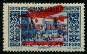 HERRICKSTAMP LEBANON Sc.# C35 Mint Hinged Scott Retail $190.00