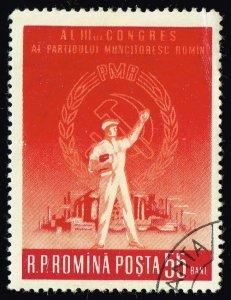 Romania **U-Pick** Stamp Stop Box #147 Item 74