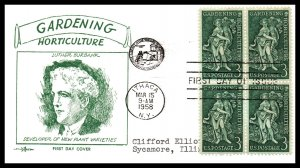 US 1100 Gardening Block of Four Pent Arts Typed FDC