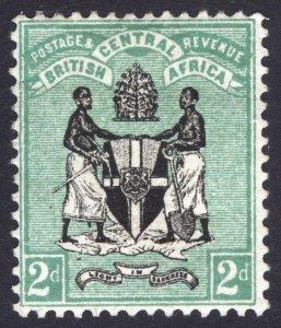 Nyasaland BCA 1895 2d Black&Green Arms NO WMK SG 22 Scott 22 MM/MH Cat £45($56)