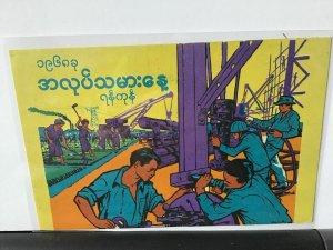 Burma vintage  propaganda art postcard  Ref R28085