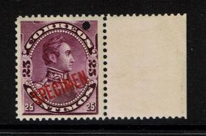 Venezuela 1893 25c Magenta Specimen, Mint Never Hinged, see notes - S1458