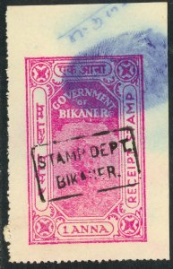 INDIA BIKANER STATE 1a RECEIPT STAMP Revenue Used BOX CANCEL