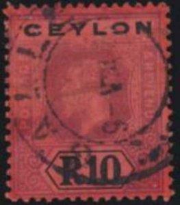 Ceylon 1912 SC 213 Used