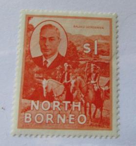 North Borneo SC #255 BAJAU HORSEMEN  MH stamp