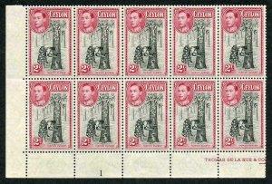 Ceylon SG386a 1938 2c Perf 13.5 x 13 U/M Block of 10 Cat 1200 pounds