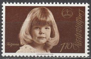 Liechtenstein #631  MNH  (S8842)