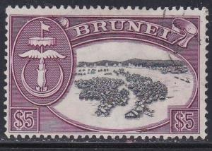 Brunei # 96, River Kampong, Used, Third Cat