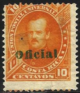 Costa Rica Official 1886 Scott# O17 Used (pin hole left of portrait)