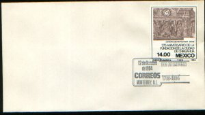MEXICO 1365, BLANK UNADDRESSED FDC 375th Anniversary of Chihuahua City. VF.