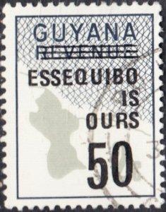 Guyana #338 Used