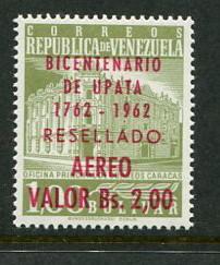 Venezuela #C807 MNH  (box1)