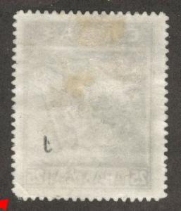 GREECE Scott 213 Engraved tSerrate Roulette stamp CV $55 trivial corner bend