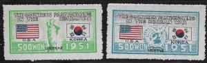 South Korea, SC 132 & 133, UNUSED, MH, OG