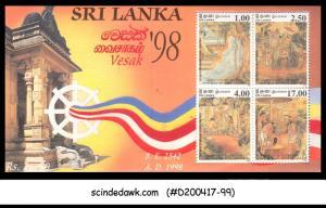 SRI LANKA - 1998 VESAK '98 - Miniature sheet MINT NH