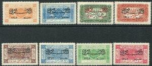 TRANS JORDAN-1925 Set of 8 Values Sg 135-42 UNMOUNTED MINT V36463