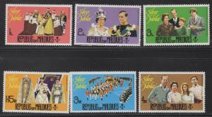 MALDIVE ISLANDS 662-667 MNH SILVER JUBILEE SET 1977